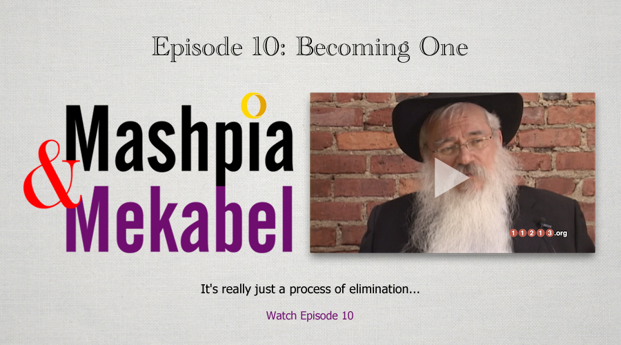 Home Mon - Mashpia & Mekabel - Episode 10