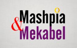 Mashpia & Mekabel Sidebar