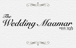 The Wedding Maamar - Sidebar
