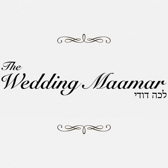 The Wedding Maamar