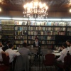 Lo Sihiyeh Mishakeilah – Part1