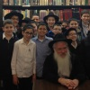The Bar Mitzvah Maamar – Don't Just Say It, Understand It