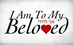 I Am To My Beloved - Sidebar