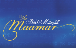 The Bar Mitzvah Maamar Sidebar