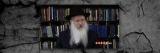 We Want Moshiach NOW!