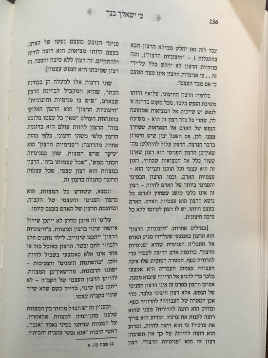 Reb Yoel Page 2
