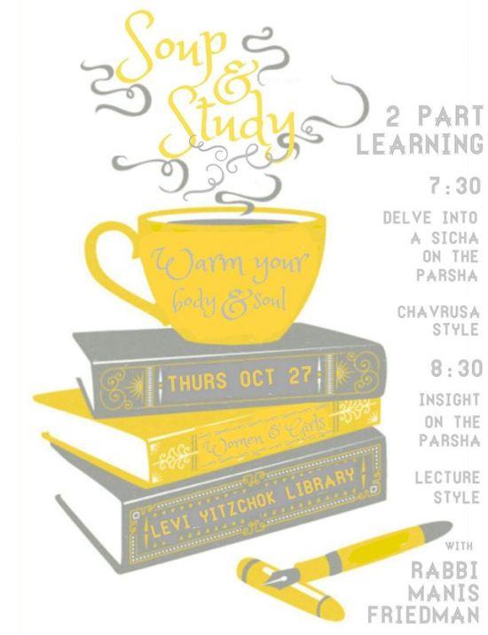 soup-study