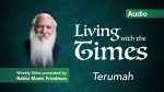 Parshas Terumah – Living with the Times