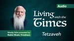 Parshas Tetzaveh – Living with the Times